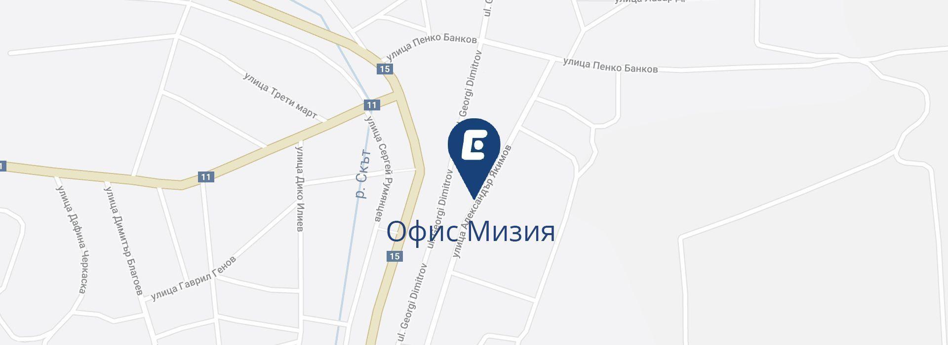 Ofis Miziya Vi Posresha Na Nov Adres S Poveche Polezni Novini